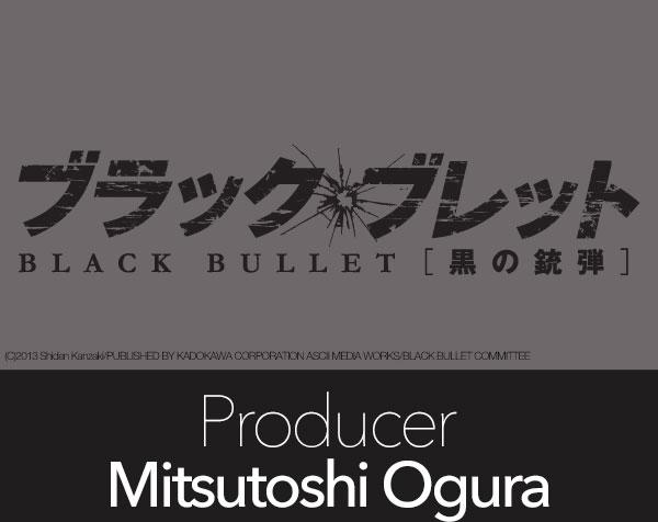 Special Guest: Mitsutoshi Ogura