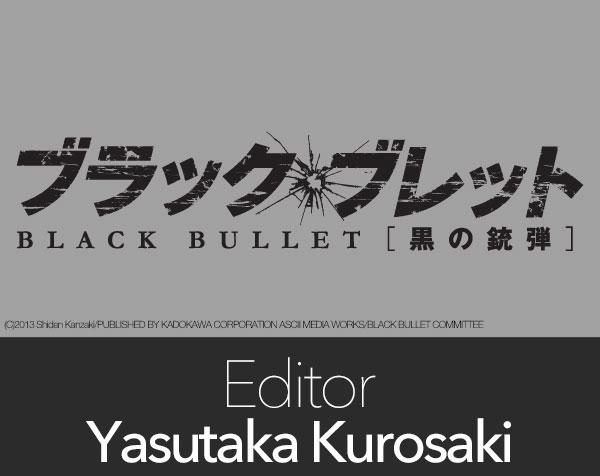 Special Guest: Yasutaka Kurosaki
