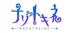 A186 : 「JKmeshi!/CG Galaxy/NAZOTOKINE」