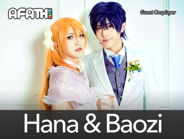 Guest Cosplayer – Hana & Baozi