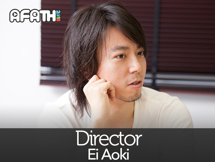 Special Guest: Ei Aoki