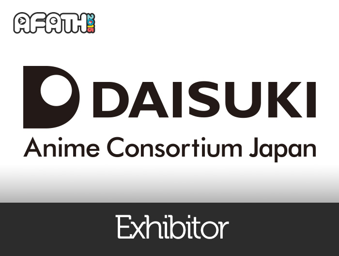 Featured Exhibitor: Anime Consortium Japan