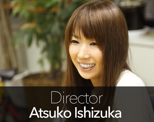 Special Guest: Atsuko Ishizuka