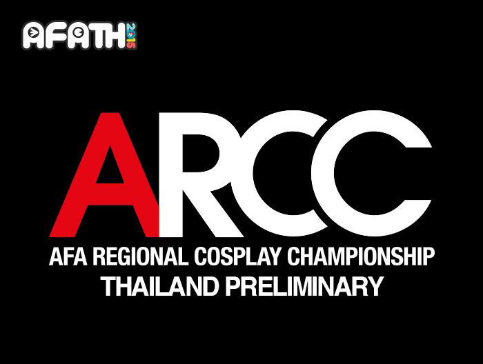 AFA Regional Cosplay Championship Thailand Preliminary