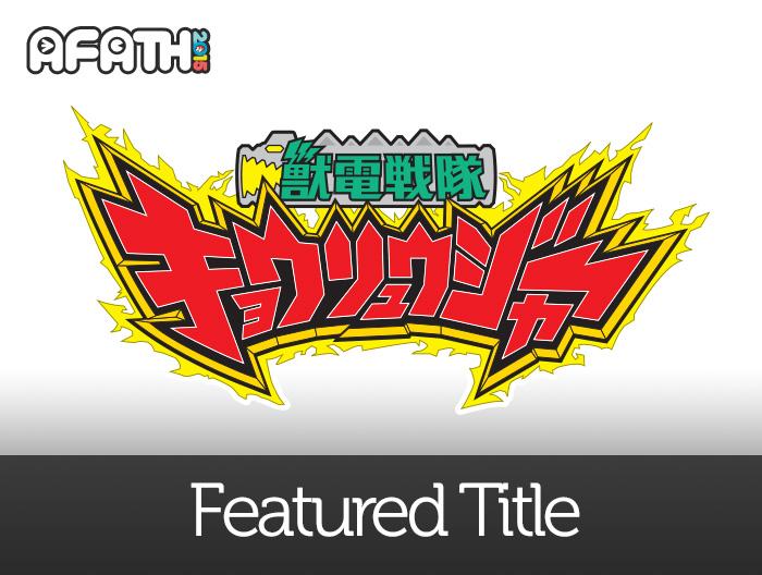 Featured Title: Zyuden Sentai Kyoryuger