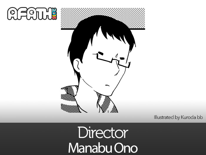 Special Guest: Manabu Ono