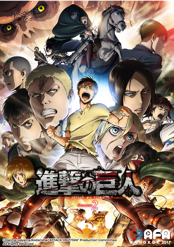 Season 2 Attack On Titan