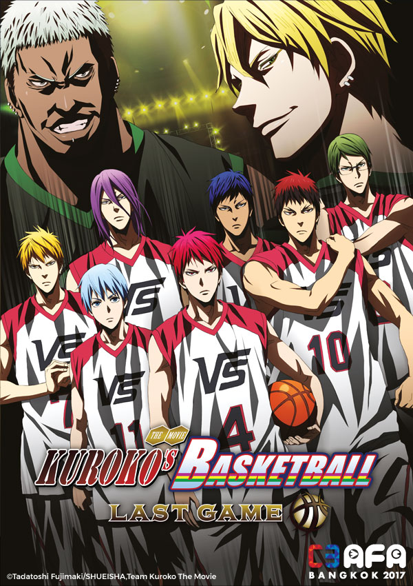 LAST GAME Kurokos Basketball The Movie