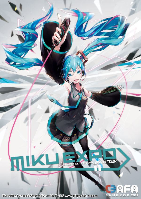 HATSUNE MIKU EXPO 2016 Japan Tour