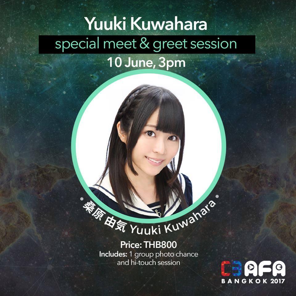 Special Seiyuu Meet Greet Sessions C3 Anime Festival Asia