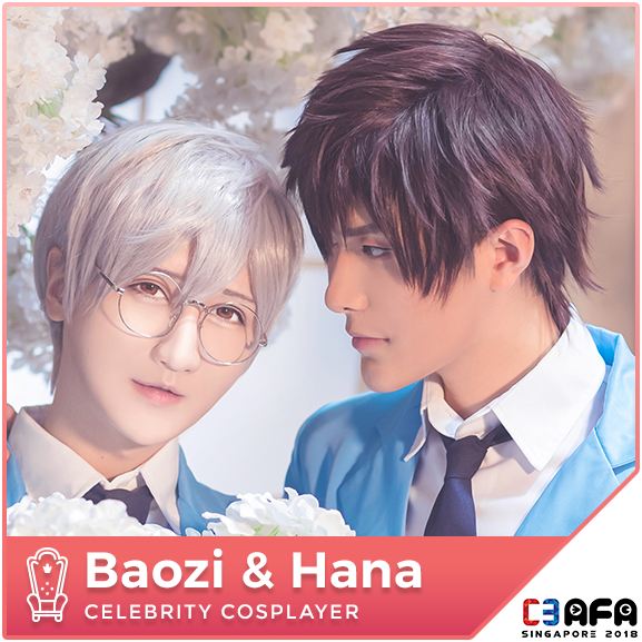 baozi and hana dating
